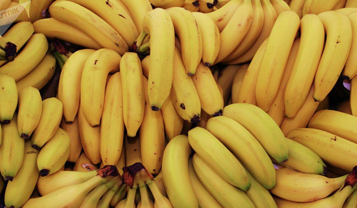 Bananos a Eslovenia